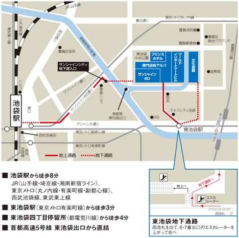 map_200140904.jpg